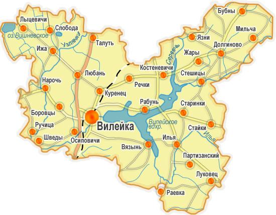 Регион работы в Вилейском районе