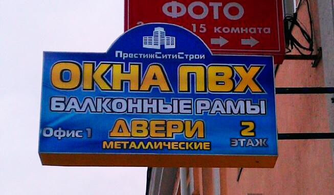 molodechno office